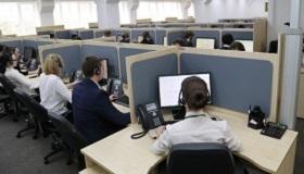 АО РоссельхозБанк  call center